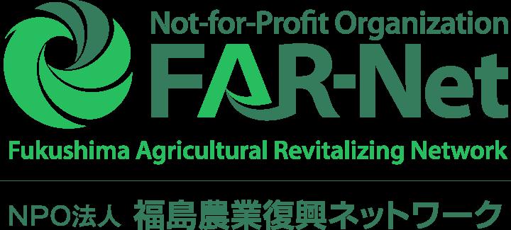FAR-Netロゴマーク